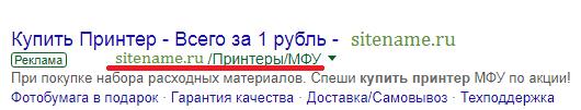 принтер купить - Поиск в Google - Google Chromeглир